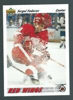 UPPER DECK SERGI FEDEROV CARD # 144  RED WINGS