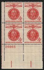 US Scott #1174, Plate Block #26865 1961 Gandhi 4c FVF MNH Lower Left