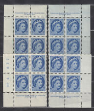 1954 #341 5¢ QUEEN ELIZABETH II WILDING PORTRAIT PLATE BLOCK #4 F-VF