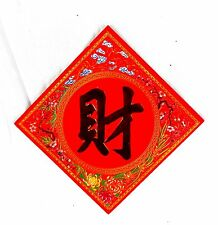 """BILD China chinesische Schriftzeichen steht für """"Viel Geld"""" rot Papier 11x11 cm"""