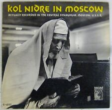 Kol Nidre in Moscow 33 tours Judaïsme