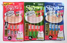 CIAO Chu ru Cat Lick Snacks Cat 12 Pieces Flavor Tuna Collagen,Chicken,Scallop