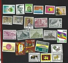 Sri Lanka sc#570-93 (1979-80) MH