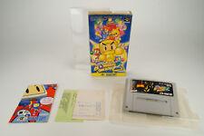 Super Famicom *Super Bomberman 2* SFC OVP mit Anleitung NTSC-J