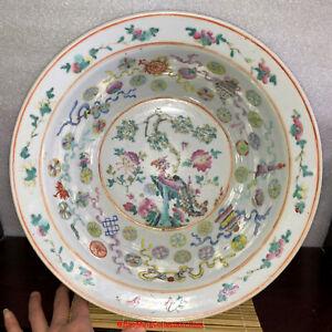 Straits Chinese Nyonya Peranakan Tongzhi Famille Rose Porcelain Phoenix Bowl