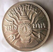 1963 THAILAND BAHT - AU/UNC - Exotic Scarce Coin - Free Ship - BIN #FFF