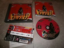 JEU PLAYSTATION 1 JAP (PS1): TORA! TORA! TORA! - Complet TBE+spincard