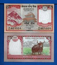 Nepal P-76 5 Rupees ND Year 2017 Mount Everest Uncirculated Banknote