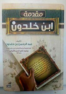 the introduction of ibn khaldoun arabic book sociology history مقدمة ابن خلدون