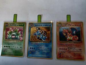 [HP] Pokemon Charizard Blastoise Venusaur * SET CD PROMO * Japanese HOLO SWIRL!