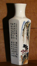 ANTIQUE CHINESE PORCELAIN CALIGRAPHY AND LANDSCAPE VASE SIGNED ON BOTTOM
