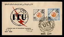 DR WHO 1965 IRAQ FDC INTL TELECOMMUNICATIONS UNION  C233704