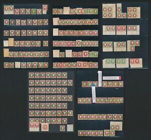 HELIGOLAND STAMPS 1867-1890s QV 180+ STAMPS INC BLOCKS, REPRINTS, FORGERIES