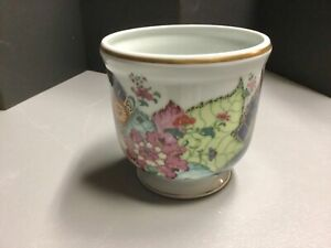 Mottahedeh Tobacco Leaf Pattern Cache Pot Small Planter, A BEAUTY!