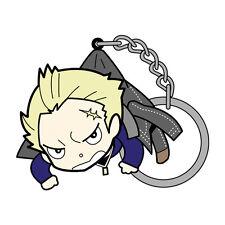 [FROM JAPAN]Persona 4 Golden Kanji Tatsumi Pinched Key Chain Cospa