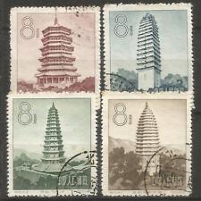 CHINA RP Scott# 337-340 1958