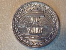 Cambodia 1959 20 Sen Coin