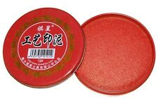 Chinese Yinni Paste Stamp Pad Red Ink Tin Pack