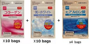DAISO Supplement Collagen & Whitening & hyaluronic acid Made in Japan 24bags set