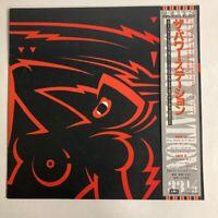 POWER STATION SAME EMI EMS-91103 Japan OBI VINYL LP