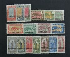 nystamps France Cameroun Stamp # 147-163 MOGH     O22y3304