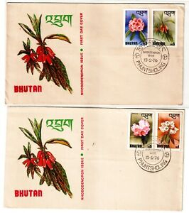Bhutan-8Diff 1976 Complete Set Stamps FD Cancelled with 4 Diff Cover #15FD14