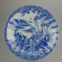 Ca 1900 Antique Japanese Porcelain Charger Landscape Scene Marked on the...