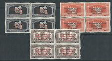 PANAMA 1960 WORLD REFUGEE YEAR (WRY) overprints (Sc C227-229) MNH blocks/4