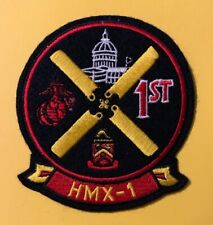 HMS-1 Patch Helicopter USMC Marines Military 370S
