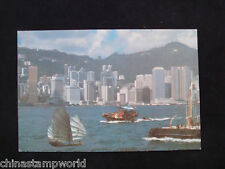 old HK postcard,central district of HK island,viewed fm Kowloon Peninsula
