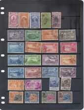 Ethiopia Early used collection