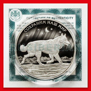 RUSSIAN SILVER COIN 3 RUBLES 2020 | TUNDRA POLAR WOLF | PROTECT OUR WORLD PROOF