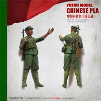 1/35 Self-defense Chinese PLA Soldier Resin Kits Unpainted Figure YUFAN Model
