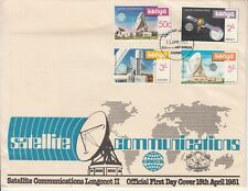 1981 Kenya Satellite Communications First Day Cover