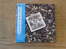 Area: Are(A)zione Promo Sleeve+Obi Japan Mini-LP (pfm osanna le orme no cd Q