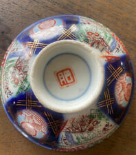 Vintage Japanese IMARI Porcelain Gold Highlights, Red, Flowers Bowl 5 Inches