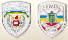 Soviet Ukraine Two police Militia Patches Original Rare  (2000a)