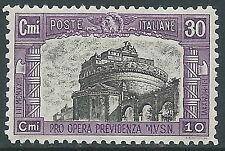 1928 REGNO MILIZIA 30 CENT LUSSO MNH ** - E53