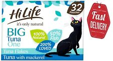 More details for hilife complete wet cat food - the big tuna one in jelly 100% natural 32x70 new