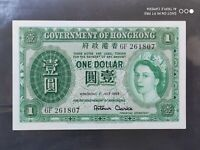 Hong Kong Young QEII 1 Dollar 1959 UNC P 324, Banknote, Uncirculated