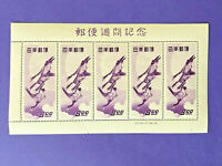 Japan #479a VF NH      Catalog $800.00