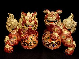 """8 1/4"""" MARKED Kutani JAPANESE SHOWA PERIOD KUTANI FOO DOG / SHISHI / TEMPLE LION"""