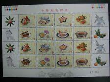 China Taiwan Stamps Sheetlet , Set of 4 MNH