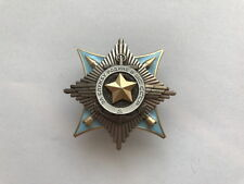 """SOVIET ORDER """"FOR SERVICE TO HOMELAND IN ARMED FORCES OF THE USSR""""2 DEGREE. COPY"""