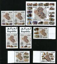 Stamps IRAQ (2013) Iraqi Landmarks CV £46+ SG 2408-2414 + FDC  MNH