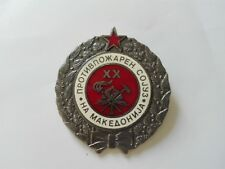 RRR Macedonia Firefighters Badge Medal Yugoslavia 20 years FIREFIGHTING fireman