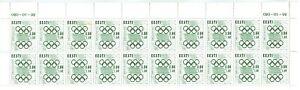 EST_020 1992 Estonia Olympic Games ERROR missing overprint MLH