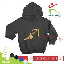 Personalised Unisex Hooded Sweatshirt Custom Arabic Name OR Any Text Printed TOP