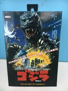 "1985 RETURN Of GODZILLA 7"" figure MIB - Neca 2019"