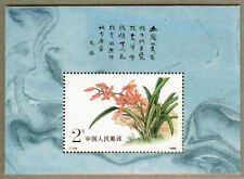 China 1988 T129 Chinese Orchid Souvenir Sheet -  Flower